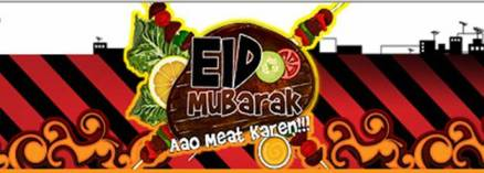 picture1eidmubarak1