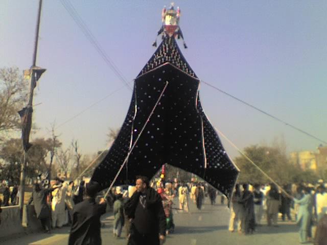 alam-muharram