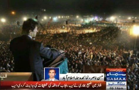 Imran-Khan-PTI-Jalsa-in-Lahore copy