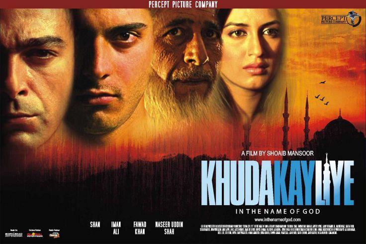 khuda_kay_liye_ver3_xlg