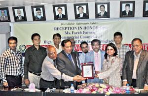 cmcci-email-pressrelease-2-_21428 Farah Farooq Chamber of Commerce