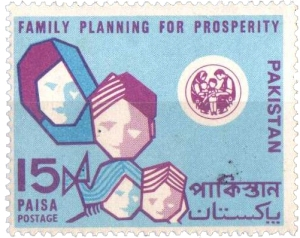 Family planning Pakistan stamp