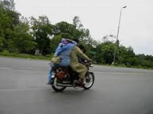 images Pak bike